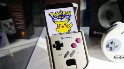 SmartBoy para android para jugar juegos de gameboy y gameboy color